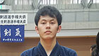【剣道部】全日本学生剣道選手権大会【男子個人】出場権獲得